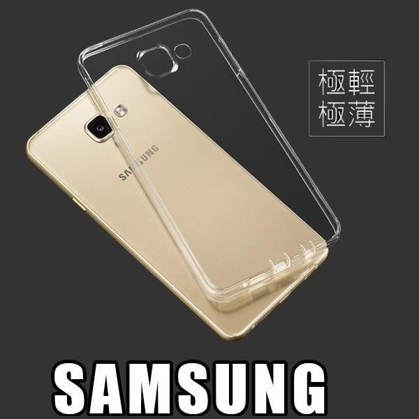E68精品館【現貨】SAMSUNG 超薄 透明殼 三星 NOTE Edge A3 A5 A7 手機殼 保護套 保護殼 果凍套