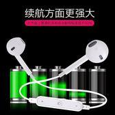 現貨 雙耳無線運動藍芽耳機入耳塞式掛蘋果7vivo華為oppo立體聲通用型  歐韓時代