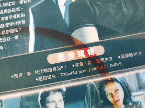 挖寶二手片-0058-正版DVD-影集【數字搜查線 第6季 第六季 全16集4碟】-(直購價)