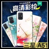 【萌萌噠】三星 Galaxy A51 A71 新款小清新 復古中國風彩繪保護殼 全包防摔軟殼 手機殼 手機套