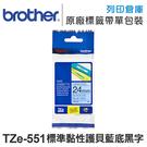 Brother TZ-551/TZe-5...