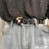 歐美凹造型皮帶ins超火女士腰帶朋克風學生褲腰帶復古潮流嘻哈bf