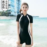 泳衣  泳衣女保守遮肚顯瘦連體學生運動款平角大碼專業游泳衣 QQ5283『東京衣社』