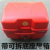 特大號摩托車後備箱通用可拆卸後背箱男裝踏板工具箱電動車尾箱igo    原本良品