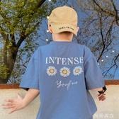 男童短袖T恤年夏季潮牌純棉韓版寬鬆小雛菊夏裝兒童半袖男潮 米希美衣
