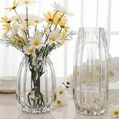 水培花器現代插花瓶家居客廳工藝擺設