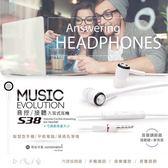 E-books S38 音控接聽入耳式耳機