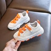 男童鞋子 男童鞋子防滑兒童白色運動鞋新品秋款女童鞋輕便防滑老爹鞋潮