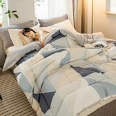 北極絨被子空調被春秋棉被被芯冬被加厚保暖單人雙人薄款四季通用