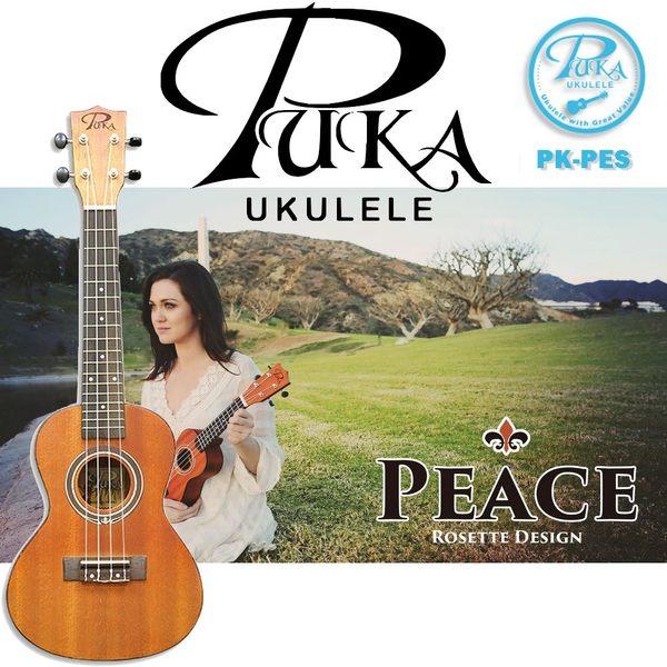 【非凡樂器】PUKA Peace 和平系列 PK-PES 21吋烏克麗麗