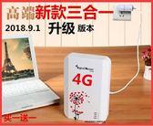 無天線手機信號放大器行動聯通電信三網合一家用免布線增強4G網路 生活樂事館