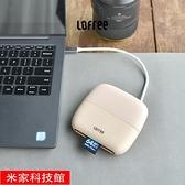 轉接頭 typec擴展塢hdmi拓展usb轉換接頭蘋果手機筆記本電腦 米家