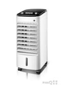 志高空調扇制冷器冷風機家用宿舍風扇單冷型加濕小型行動水冷空調CY  (pink Q 時尚女裝)
