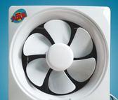 10寸排氣扇廚房油煙靜音百葉換氣扇廁所通風扇窗式排風扇(220v)igo 茱莉亞嚴選