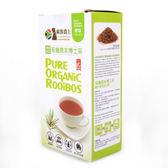 【來客食上】有機南非博士茶-原味   2.5g*20入