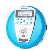 復讀機英語CD復讀機小學生迷你便攜式光盤播放器MP3插卡U盤可充電隨身聽 爾碩數位3c