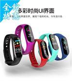 智慧手錶 手環 大彩屏M3智能運動手環運動兼運動計步電話通用跑步智慧【雙12快速出貨】