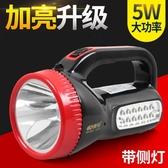 康銘LED強光手電筒可充電式手提探照燈遠射程高亮戶外照明應急燈