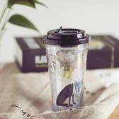 Muggeq杯子女學生韓版水杯創意潮流果汁杯韓國清新簡約吸管杯成人