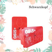 Schwarzkopf OSIS 施華蔻 慵懶凝土100ML。芸采小舖。