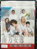 影音專賣店-P07-381-正版DVD-電影【南方安逸】-2010日舞影展最佳導演 最佳劇本作品
