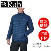 【速捷戶外】英國 Rab QDA94 Microlight 男保暖抗水羽絨外套(深墨藍), 雪衣,登山,QDA-94