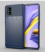 三星 A51(4G版) 手機殼 創意 防摔 簡約 斜紋 三防 磨砂 矽膠 軟殼 保護套 創意 防指紋
