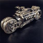 3D金屬拼圖概念摩托車道奇戰斧摩托車成人史努比兒童益智拼裝模型【萬聖節8折】