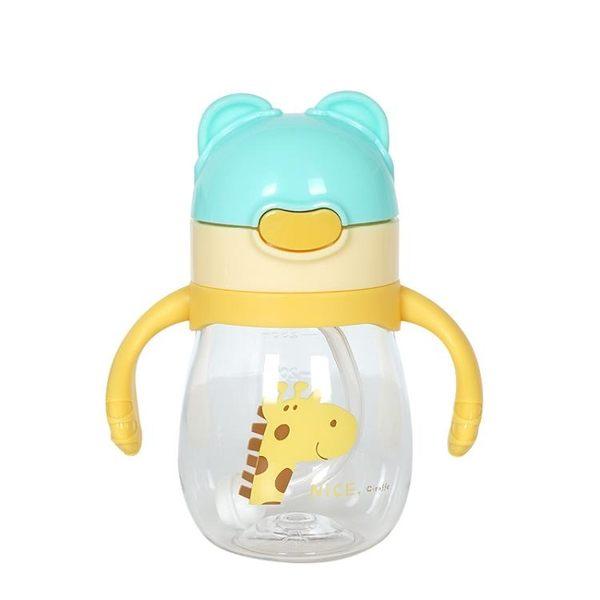水杯嬰兒學飲杯兒童水杯吸管杯帶手柄杯子學生喝水水壺防摔兒童水杯學習杯 交換禮物