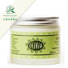 【法鉑】Olivia橄欖油禮讚乳霜 x1瓶(100ml/瓶)