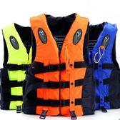 專業救生衣便攜式浮潛裝備兒童小孩遊泳背心成人漂流浮力船用馬甲 童趣潮品