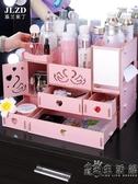 網紅木質桌面整理化妝品收納盒抽屜帶鏡子口紅護膚品梳妝盒置物架 小時光生活館