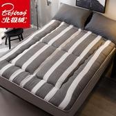 床墊加厚保暖床褥子1.5米單人墊被冬學生宿舍單人海綿榻榻米【免運】