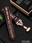 手錶帶 維途錶帶手錶帶配件男蝴蝶扣錶練女代用浪琴天梭美度卡西歐DW