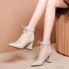 快速出貨 短靴高跟鞋高品質涼鞋女粗跟網紗短靴尖頭高筒網靴高跟鞋涼靴【 【全館免運】】