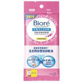 Biore 蜜妮 頂級深層卸妝棉-10片 攜帶包  頂級深層卸粧棉【聚美小舖】