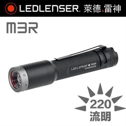 羽量級!LED LENSER M3R充電式伸縮調焦手電筒