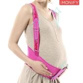 托腹帶孕婦專用透氣兜肚子護腰帶產前