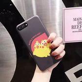 【SZ25 】iPhone 7 8 plus 手機殼表情包鸚鵡兄弟軟殼iPhone 7 8 iphone 6 plus 手機殼