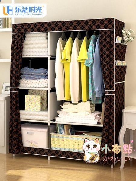 簡易衣櫥簡易衣櫃簡易衣櫃布藝布衣櫃租房小衣櫥組裝臥室櫃子簡約現代經濟型省空間xw