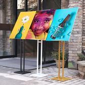 kt板展架立式海報架廣告架子立牌支架易拉寶宣傳板展示架落地製作 yi店家有好貨