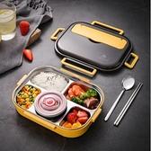 304不銹鋼飯盒雙層可加水熱飯菜便攜式上班族學生便當盒igo