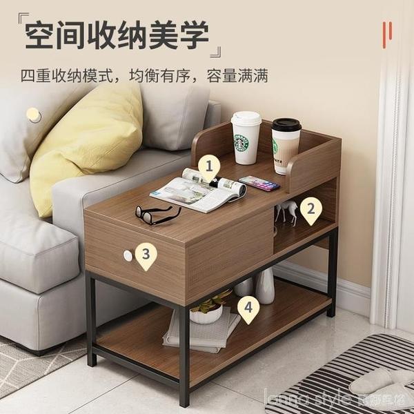現代簡約邊几家用客廳沙發邊櫃側邊櫃小桌子茶几小戶型床頭窄邊几 新品全館85折 YTL