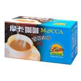 摩卡香榭拿鐵咖啡20g*50【愛買】