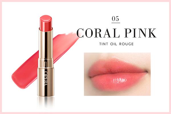 OPERA渲漾水色唇膏-05珊瑚(3.8g)【花嫁唇膏】
