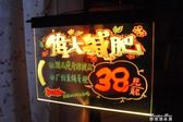 LED電子熒光板30 40廣告板小 迷你 懸掛式透明熒光黑板臺式發光板   麥琪精品屋