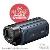 日本代購 空運 JVC GZ-RY980 4K 高畫質 數位攝影機 防水 防塵 防寒 防衝擊 wifi
