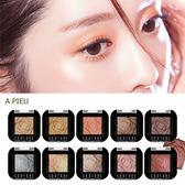 韓國 A'PIEU 光澤玫瑰眼影 1.7g 單色玫瑰方盒絲絨眼影 眼影 玫瑰眼影 單色 珠打亮 A pieu APIEU