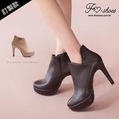 靴.側V剪裁厚底高跟踝靴-FM時尚美鞋-訂製款.PURE