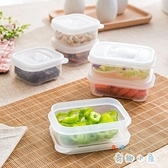 小號便當盒飯盒冰箱食品保鮮盒透明水果密封盒【奇趣小屋】